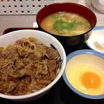 松屋 - 牛丼(並) 豚汁セット 500円