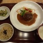 キュイジーヌ・エ・サンテ・リマ - 本日のリマ定食 1200円