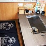 道とん堀 - お客様が気持ちよくお好み焼きを焼けるよういつでも鉄板は綺麗に!