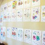 道とん堀 - お子様に大人気の塗り絵を店内で公開しています!