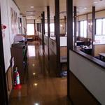 道とん堀 - 広いスペースの座席
