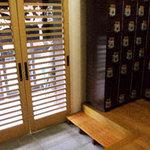 道とん堀 - 昔ながらの木札式の下駄箱。混雑時にはベンチもご用意しております。
