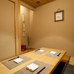 和縁 - 内観写真:銀座の隠れ家の個室でごゆっくり、会食、接待、お客様とお相手様との親密な関係を育みます。