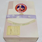 菓匠 白妙 - 料理写真:こんな箱に入れてくれますw