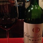 24453434 - ボルドー地方メドック地区のワイン
