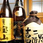 鉄生 - お酒も多数ご用意しております。