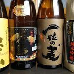 鉄生 - 種類豊富なお酒