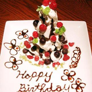 【名物ケーキタワー】お誕生日会など‥お祝いごと当店で!