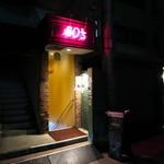 カナヤマ エイティーズ - 金山駅南口から5分の暗い路地にひっそりとあります