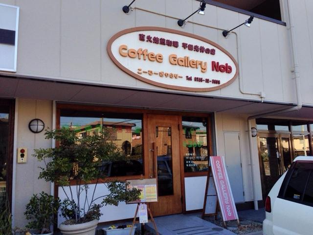 Coffee Gallery Nob