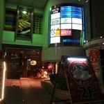 全席個室 居酒屋 九州料理 かこみ庵 - Mビル2号館の3階にあります