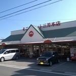 24459957 - ①そごうマート三芳店(まずはココを目指して)