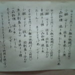 炭火屋 buchi - 宴会コース