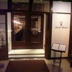 24460198 - 博多区 上呉服町にある 素晴らしいイタリアンのお店です