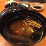小判寿司 - 赤だし!!