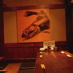 魚Den - 店内。