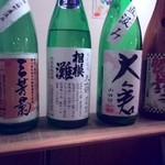 ビューティーバー - 限定セットメニューで飲める日本酒のラインナップ