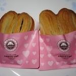 サンマルクカフェ - 2014年の期間限定ハートチョコクロ190円×2個
