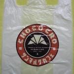 サンマルクカフェ - お店のロゴ入りショッピングバッグ