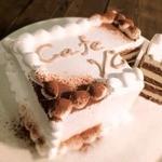Cafe VG - エスプレッソティラミスホールケーキ