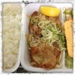 ヒライ - 料理写真:今日のランチ・ヒライ『豚の黒胡椒炒め弁当』 …これけっこううまい☆(^^)