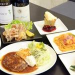 四ツ橋カフェ - ご家族とのディナーに☆リーズナブルなコース料理です。その他、ご予算に応じて承りますので、お気軽にお問い合わせ下さい!