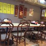 周香港飯店 - 気軽に立ち寄れるお店づくりを目指しています。