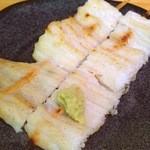 かね吉 - 料理写真:穴子白焼き