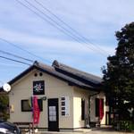 茶音 姫 - 住居続きの店舗。広い駐車場はマル