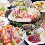 やひろ丸 - おすすめの5,500円コース(料理+飲み放題2.5時間)
