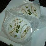24472032 - 球宴(1個) 168円