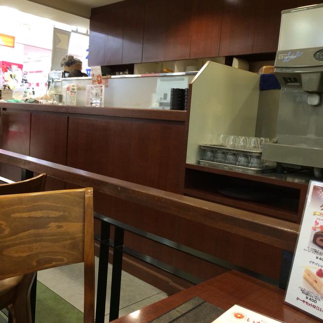 珈琲館 平野店