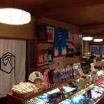 Kyoutotsuruyakakujuan - 店内は壬生菜餅や新撰組グッズの宝庫である