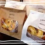 カフェ ビィエント - プチド(プチドーナツ)大人気です。油で揚げてない焼きドーナツ。12個入りで250円です。さめてもおいしいですよ~。