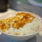 蒙古タンメン中本 - 定食の麻婆豆腐をかけたところ