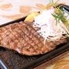 シェ・イシダ西尾店 - 料理写真:◆シェフおすすめ!ジューシーなサーロインステーキ