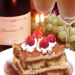 18 - 誕生日や記念日に…★ コースでの誕生日会や記念日のデートの際、主役の方のデザートプレートが 特製デザートプレートに!