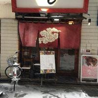 おくど - 宮崎とんこつ拉麺のお店です。