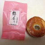 西洋菓子 ツカサ - 梅のケーキ