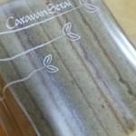 キャラバンサライ - コーヒーバウム(160円)