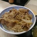 吉野家 - 牛丼頭大盛り