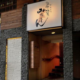 三重県の美味しい食材を食べ尽くす【熊野地鶏 みえじん】