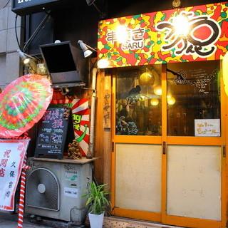 【各線なんば徒歩3分】知る人ぞ知る旨い串焼きの店!