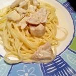 Osteria BAN-ZAI - ポルチーニ茸のクリームパスタ