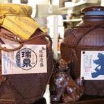 まあさんどう - 沖縄料理を堪能 お得なコースあり!