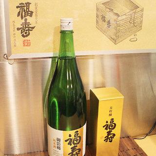 福寿純米酒「御影郷」
