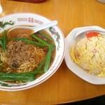 天宝 - チャーハン+台湾ラーメンセット680円