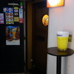 bar Blast -