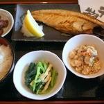 炙り家 - 鯖の干物定食