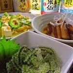 沖縄料理 守禮門 - 料理写真:◆2時間飲み放題付コースは3000円台からでとてもリーズナブル。